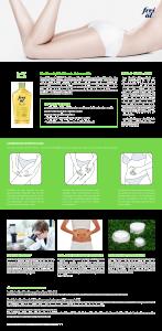 PDF: Frei Öl Broschüre Figuröl