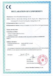 PDF: Zertifikat