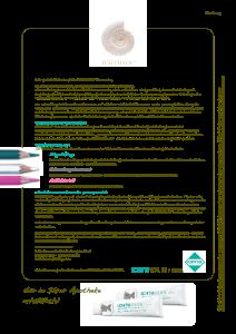PDF: Ichtholan Patienteninfo